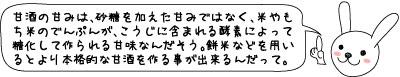 hina_09.jpg