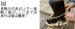 kanjiki03.jpg