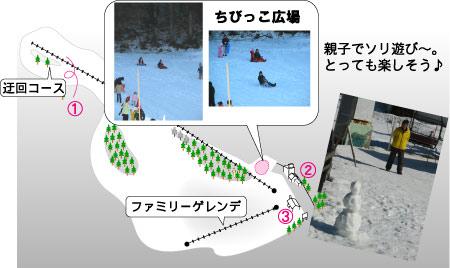 ojyama-2-15-3.jpg