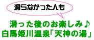 ojyama-2-15-7.jpg