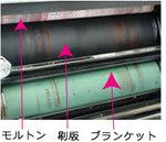 print15.jpg