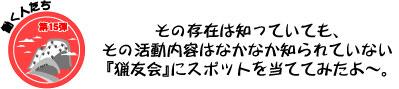 ryouyukai.jpg