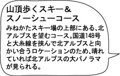 08-09minekata2.jpg