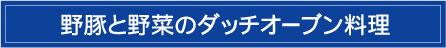 amakazari6.jpg
