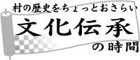 hina_01.jpg