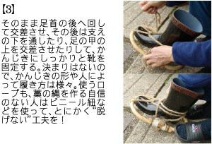 kanjiki04.jpg