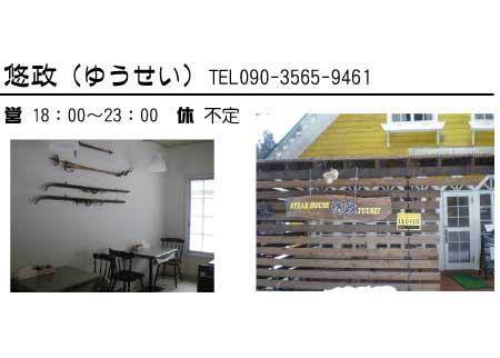 new5.jpg
