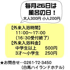 ojyama-2-15-8.jpg