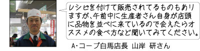 sansai21.jpg