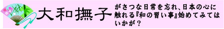 yamato_01.jpg