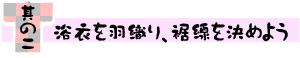 yamato_04.jpg