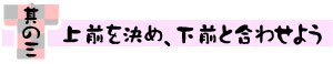 yamato_06.jpg