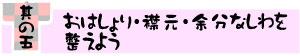yamato_11.jpg