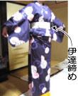 yamato_13.jpg